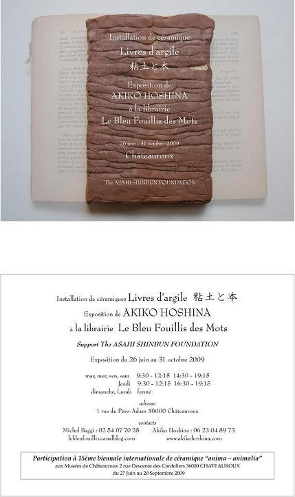livres_d'argileblog.JPG