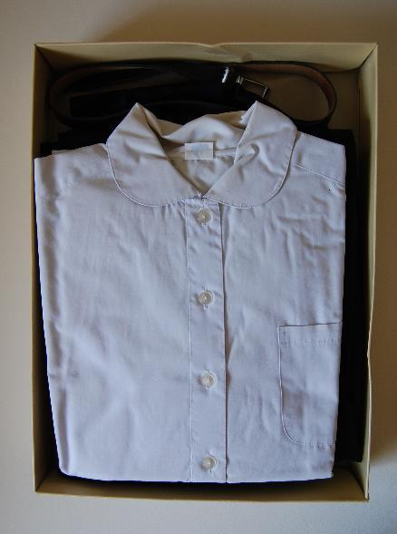 uniforme01-s.JPG