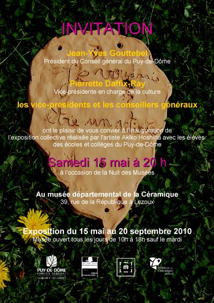 invitationuitdesmusées1.jpg